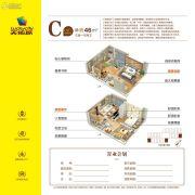 天佑城3室1厅2卫46平方米户型图