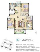建业城3室2厅2卫115--125平方米户型图