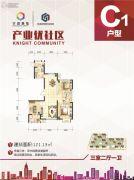 宁港城3室2厅1卫0平方米户型图