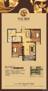 中富锦园2室2厅1卫93平方米户型图
