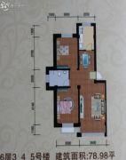 紫金城三期2室1厅1卫0平方米户型图
