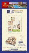 湘江美郡3室2厅2卫113平方米户型图