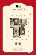 盛秦北苑3室2厅2卫128平方米户型图