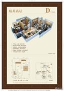 协信春山台1室2厅1卫51平方米户型图