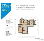 航宇・香格里拉3室2厅2卫128平方米户型图