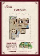 远东御江豪庭3室2厅1卫108平方米户型图