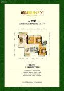 磐石・辉煌时代3室2厅2卫120平方米户型图