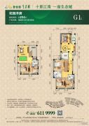 碧桂园・生态城3室2厅3卫234平方米户型图