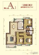 华府・翡翠庄园3室2厅2卫132平方米户型图