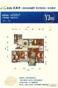 碧桂园凤凰湾6室2厅4卫252平方米户型图