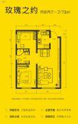 万科四季花城2室2厅1卫73平方米户型图