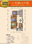 骄阳华庭3室2厅1卫92平方米户型图