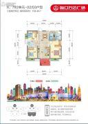 海口万达广场3室2厅2卫108平方米户型图