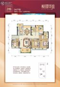 悦�Z华庭3室2厅2卫126平方米户型图