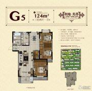 朗地英郡3室2厅1卫124平方米户型图