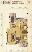 中冶兴港华府2室2厅1卫94平方米户型图