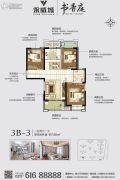 永威城3室2厅1卫107平方米户型图