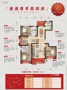 金隅丽港城4室2厅2卫145平方米户型图