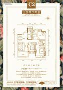 会龙山・溪谷3室2厅2卫108平方米户型图