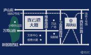 连云港大厦交通图