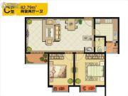 佳龙・大沃城2室2厅1卫82平方米户型图