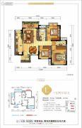 美宇白马湖水街3室2厅2卫98平方米户型图