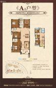 万达华城4室2厅2卫120平方米户型图