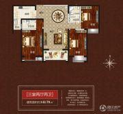 伟业・中央公园3室2厅2卫142平方米户型图