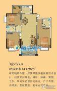 金都天府2室2厅2卫143平方米户型图