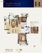 世达广场2室2厅1卫97平方米户型图
