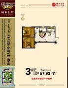 颐和公馆2室2厅1卫57平方米户型图