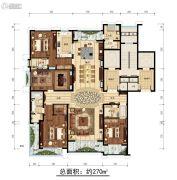 开元府5室3厅4卫270平方米户型图