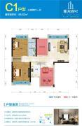 阳光壹号公馆3室2厅1卫88平方米户型图