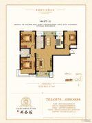 关圣苑3室2厅2卫125平方米户型图