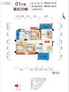 华浩国际城3室2厅2卫104--120平方米户型图