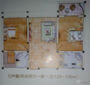 青云林海2室2厅1卫120--130平方米户型图