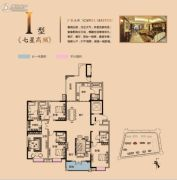 驼峰・佳苑5室2厅2卫0平方米户型图
