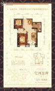 辽河左岸2室2厅1卫79平方米户型图