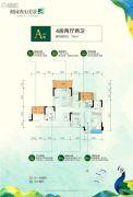 奥园香山美景4室2厅2卫104平方米户型图