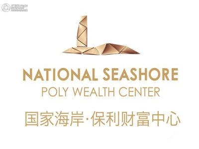 国家海岸保利财富中心