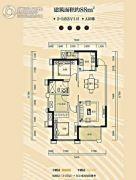 长房・半岛蓝湾2室2厅1卫88平方米户型图