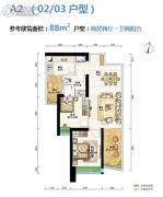 格力海岸2室2厅1卫88平方米户型图