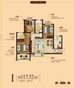 物华国际城3室2厅2卫117平方米户型图