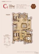 中大君悦龙山4室2厅2卫142平方米户型图