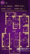 汇金・世界城3室2厅2卫135平方米户型图