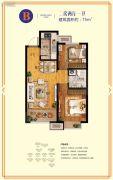 鲁商・金悦城2室2厅1卫75平方米户型图