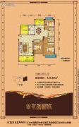 鸿涵・水晶郦城3室2厅2卫136平方米户型图