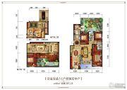 皇冠壹品5室3厅2卫281平方米户型图