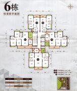 星力时代豪庭70--131平方米户型图