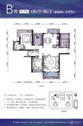 天悦南湾4室2厅2卫129平方米户型图